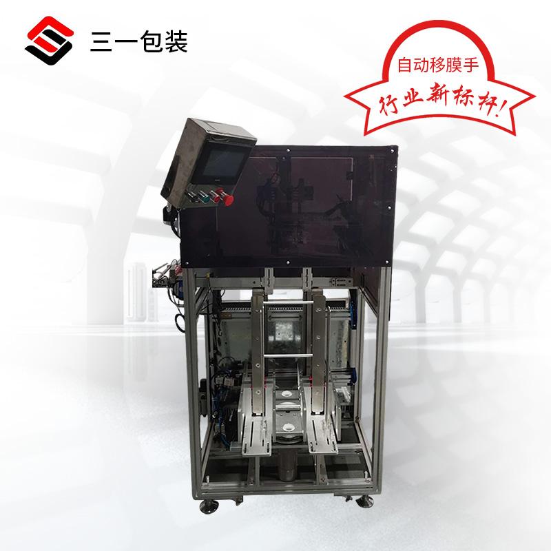 面膜自动取膜机