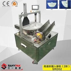 高速折膜入袋机包装机