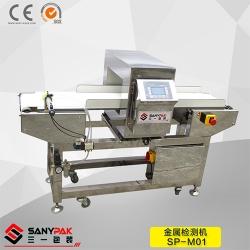 金属检测机设备供应商