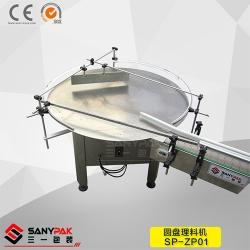 圆盘理料机设备价格