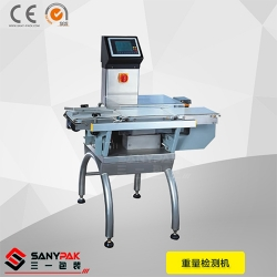 重量检测机设备厂家