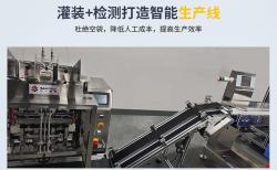 灌装封口机+自动检测筛选