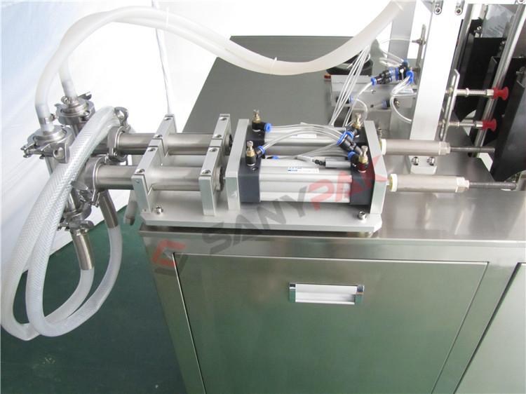 面膜包装机