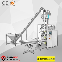 customized ​powder vertical packing machine production line