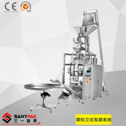 Granular vertical packaging machine production line