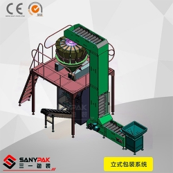 Vertical packing machine system