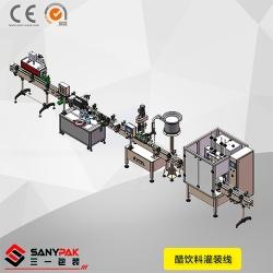 Vinegar beverage filling production line